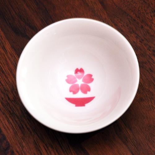 玉櫻平盃(桜)