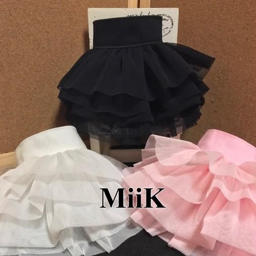 チュチュスカート 3color MiiK フリルスカート
