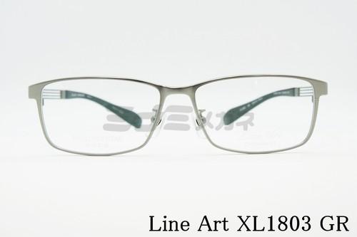 【正規品】Line Art(ラインアート) XL1803 GR メタルフレーム フルリム