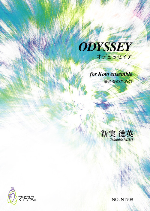 N1709ODYSSEY( Koto ensemble/T. NIIMI/Full Score+Koto Part)