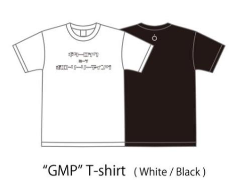 "été ""GMP"" T-shirt"