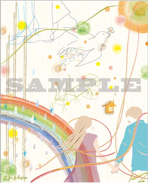 【ダウンロード販売】イラスト「未来へ向かう2人」ウェルカムボード・ポスター・ボード用サイズ
