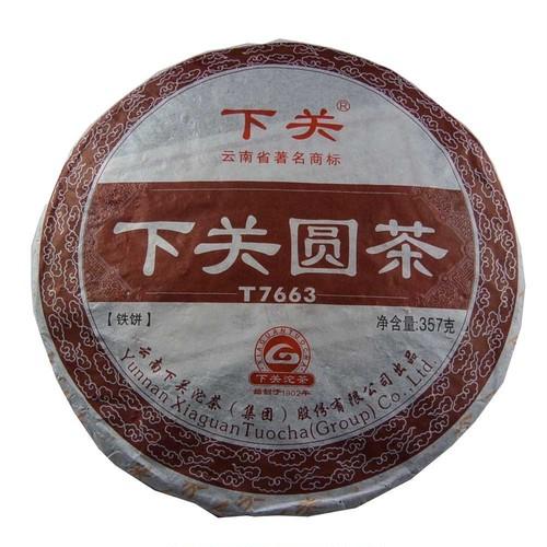 下関鉄瓶T7663七子餅 <2013年/熟>