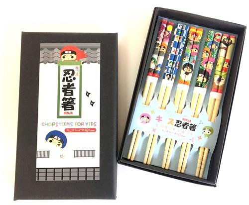 キッズ箸 5膳セット