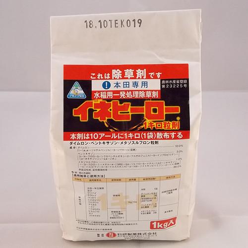 【箱】イネヒーロー1キロ粒剤 1kg 12袋