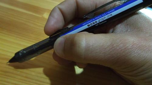 トンボ MONO graph oneシャープペンシル