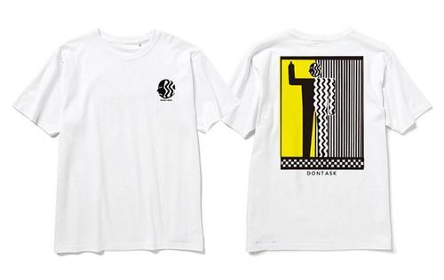 DONTASK T-shirts + ZINE