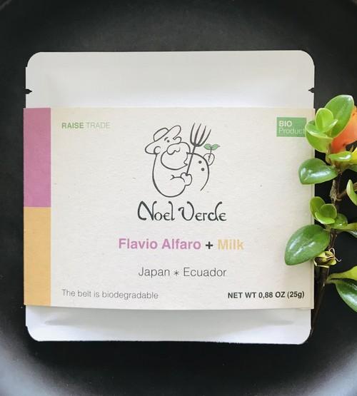 《ノエルベルデ》 フラビオ・アルファーロ + ミルク