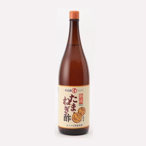 【醸造酢】1800ml熟成玉ねぎ酢