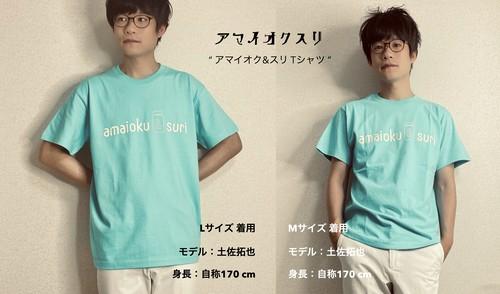 アマイオクスリ GOODS【amaioku & suri Tシャツ】