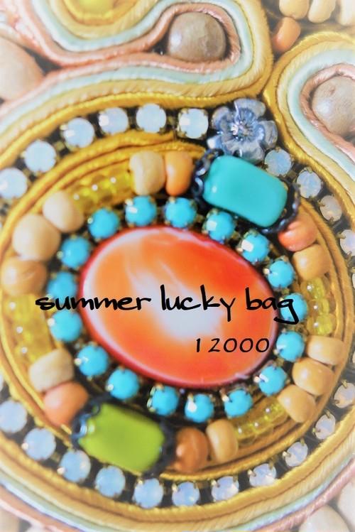【数量限定】summer lucky bag 12000