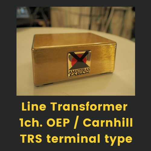 LineTransformer 1ch.OEP/Carnhill/TRS terminal typeーAMATERAS 0001
