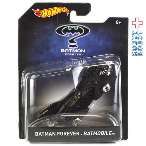 バットマン 2016 ホットウィール 1/50 バットマン・フォーエヴァー版 バットモービル