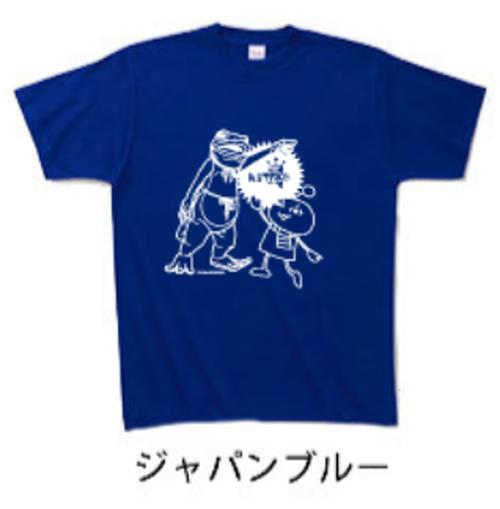 【ジャパンブルー】【M、L】KITEN!×一平くん×盟主トリプルコラボTシャツ
