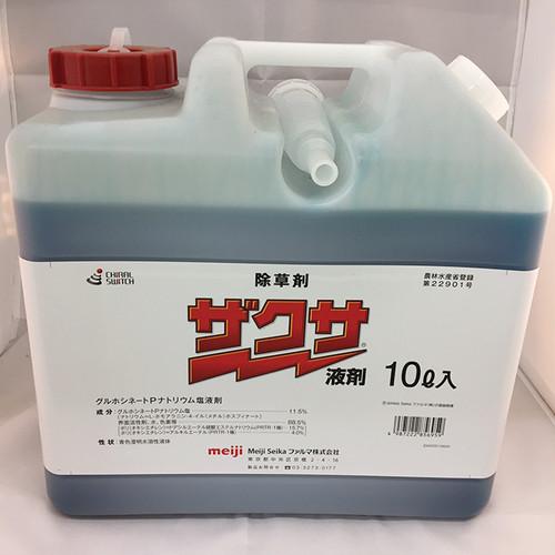 ザクサ液剤 10L 1本