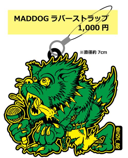 【葉月】狂犬ラバーストラップ