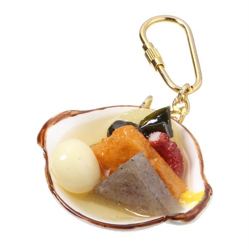 [0220]食品サンプル屋さんのキーホルダー(おでん土鍋)【メール便不可】