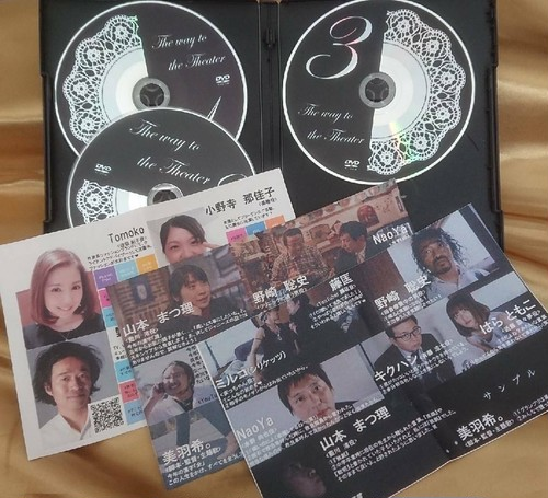 DVD「The way to the Theater ~season 1&2&3~」