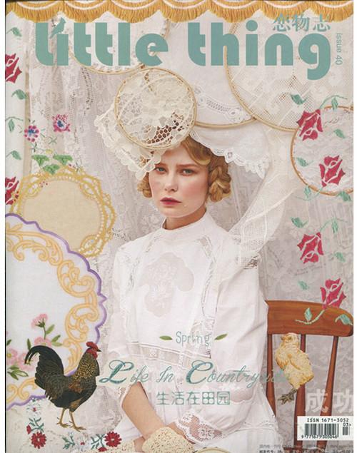 """【送料無料】Little Thing Magazine(リトルシング) No.40 """"Life In Countryside"""""""