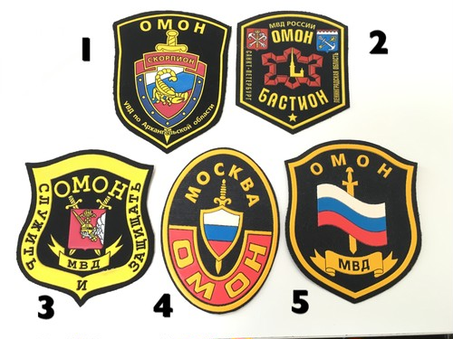 OMON patches 1-5
