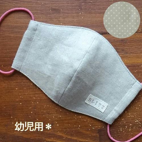 立体マスク [幼児サイズ] ☆ リネン×グレードット柄