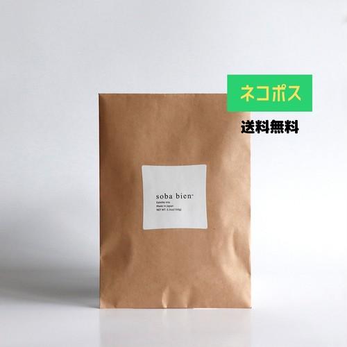 【ネコポス・送料無料】soba bien そば粉のガレットミックス