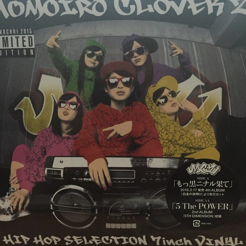 HIP HOP SELECTION 7inch VINYL -LIMITED EDITION- / ももいろクローバーZ