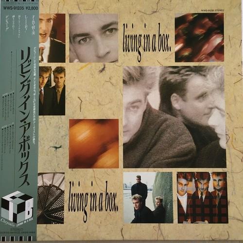 【LP・国内盤】リビング・イン・ア・ボックス / Living In A Box