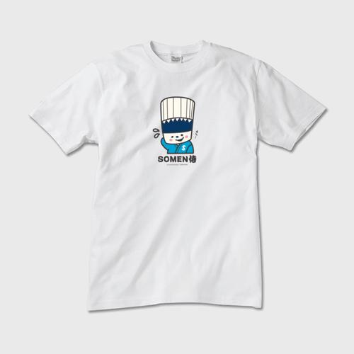 【そうめんTシャツ】 そうめん侍 ~エヘッ編~