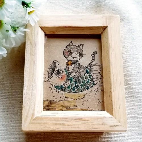 鯉のぼり・ミニ原画