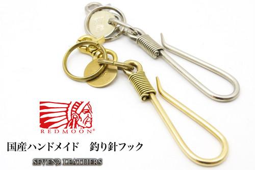 REDMOON キーリング キーホルダー  男女兼用 真鍮製 S-BK-FP 【店頭受取対応商品】