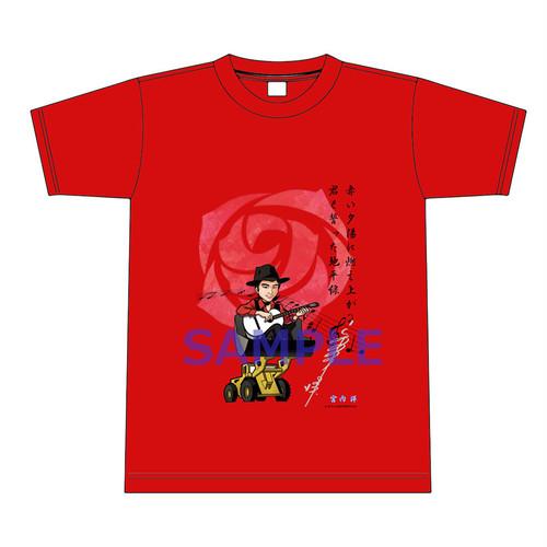 【4589839361446先】宮内洋 Tシャツ A /XL 銀色箔押しサイン付きver.