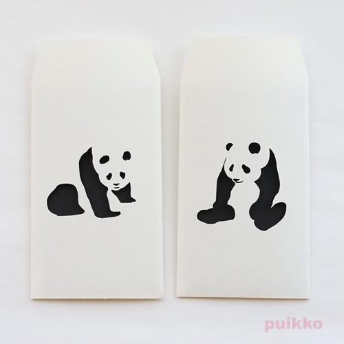 切り絵ぽち袋(2枚セット) パンダ