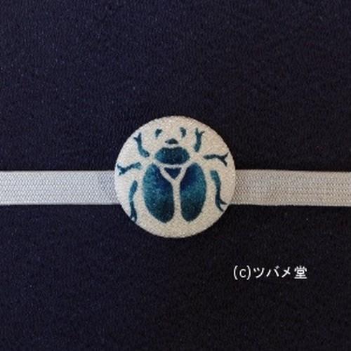 コガネムシの帯留・ブローチ