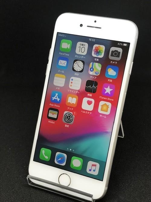 iPhone8 64GB(シルバー)au   NO.53