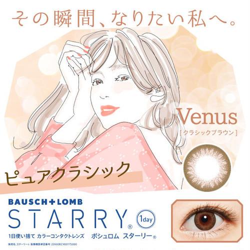 スターリー ワンデー(STARRY 1day)《Venus》クラシックブラウン[10枚入り]
