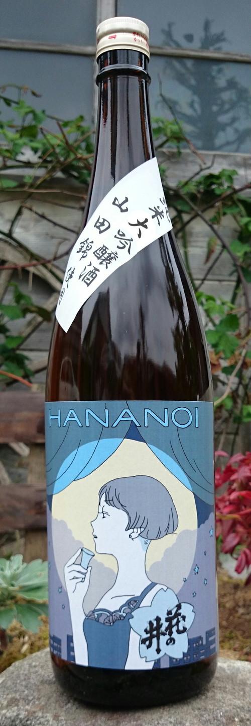 花の井 純米大吟醸酒 月ラベル 720ml