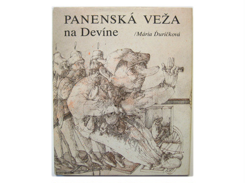 《SOLD OUT》ドゥシャン・カーライ「Panenska veza na devine」1988年