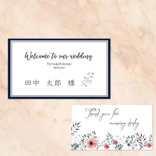 NC02【サンプル】結婚式 席札
