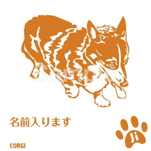 コーギー C【カッティングシート】