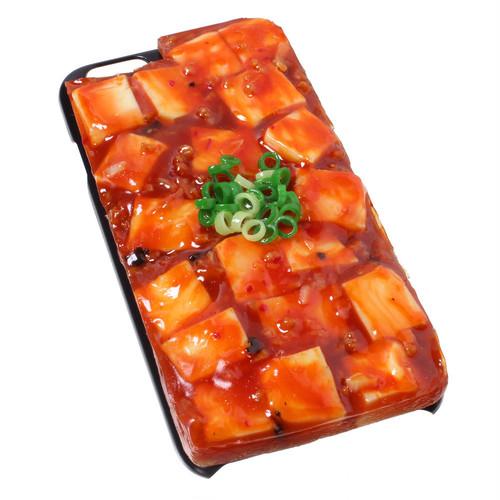 [8009]食品サンプル屋さんのスマホケース(iPhone6/6s:麻婆豆腐)【メール便不可】