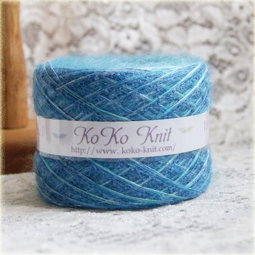 §koko§ 深い空のと海の間 1玉55g以上  引き揃え 毛糸 水色 細め軽い糸