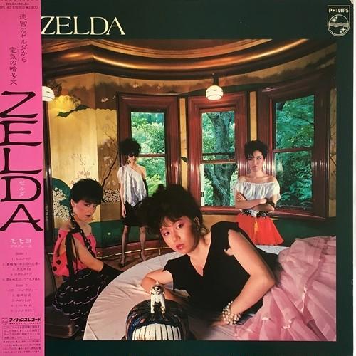 【LP・国内盤】ゼルダ / ZELDA