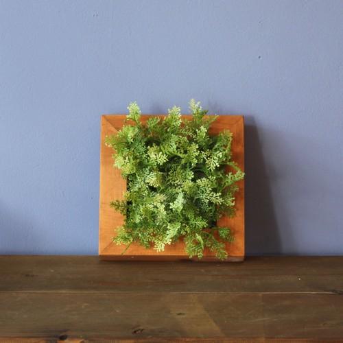 アレンジフェイクグリーン(光触媒)小型サイズ  廃材フレーム
