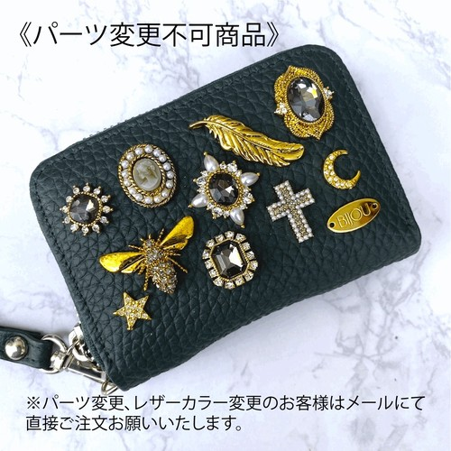 Vintage design〜ミニ財布(Dark Green ver.)