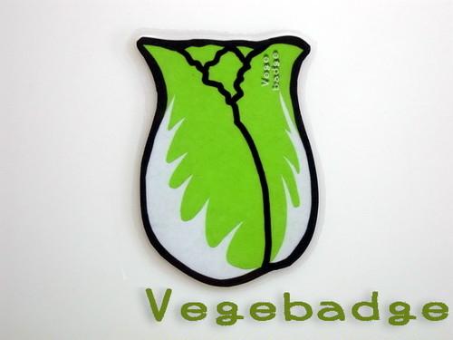 ベジバッジ・白菜