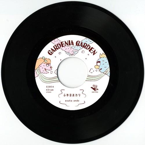 7インチシングル「ふゆのおわり」