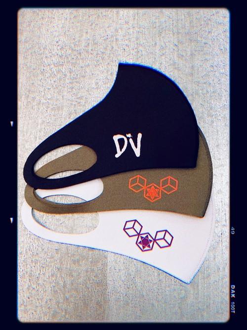 DracoVirgo Mask Set of 3 - black/khaki/gray