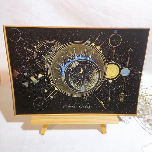 銀河の画集