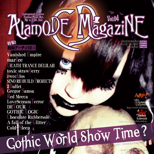 【CDアルバム】Alamode Magazine CD Vol.04【送料無料】